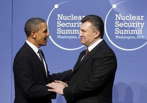 Янукович требует безусловного выполнения его договоренностей с Обамой и Медведевым