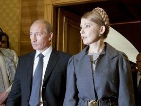 Тимошенко отбыла на встречу с Путиным