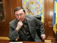 Луценко провел  серьезную чистку  в харьковской милиции