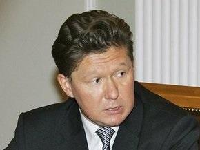 Глава Газпрома: Проблем с оплатой Украиной поставок газа не будет до декабря