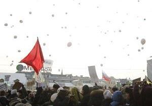 В Москве на акции вышли 160 тысяч человек