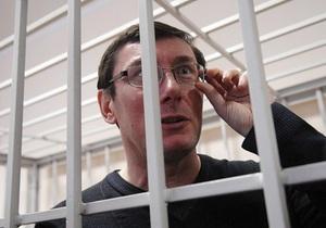 Регионал считает, что Запад не имеет права давать оценки процессам над Тимошенко и Луценко