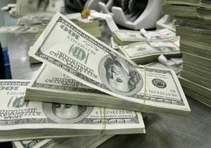 Курсы наличной валюты на 7 ноября