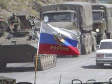Минобороны РФ: Наши войска не входили в Боржоми