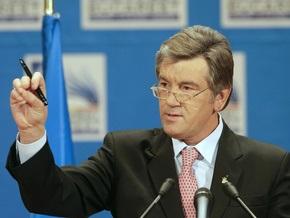Ющенко распорядился дополнить самый главный между Украиной и НАТО документ