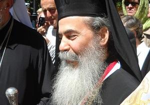 Патриарх Иерусалимский Теофил III приедет в Киев 23 апреля