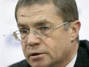 Газпром обвинил Украину в краже 8 млрд кубов газа