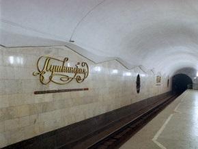 Вслед за Киевом метро подорожает и в Харькове