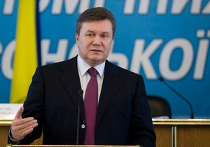 Янукович подписал закон об одинаковых стартовых условиях для открытия бизнеса в Украине