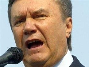 БЮТ призывает Януковича прекратить  предвыборный чес