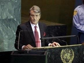 Ющенко: Украина намерена стать членом Совбеза ООН