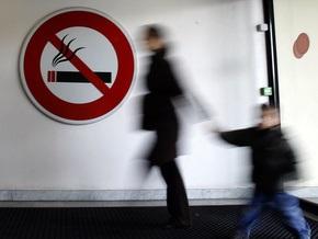 Сегодня мир отказывается от курения