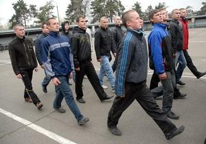 Минобороны Украины объявило об осеннем призыве