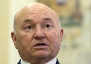 Против заместителя Лужкова возбуждено уголовное дело