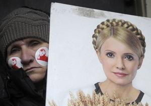 Европейский суд по правам человека принял к рассмотрению жалобу Тимошенко - источник