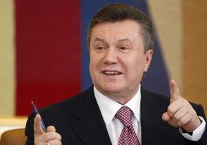 Янукович заявил, что в развитии Крыма заинтересованы и Россия, и ЕС