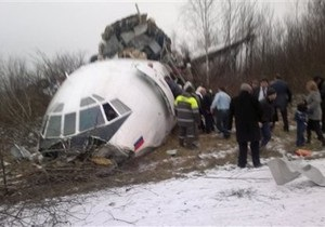 Названа предварительная причина аварии Ту-154 в Домодедово