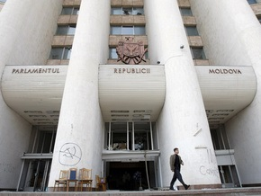Выборы президента Молдовы пройдут 10 ноября