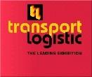 Представители УВК примут участие в одной из самых больших логистических выставок мира - Transport Logistic 2011 в Мюнхене