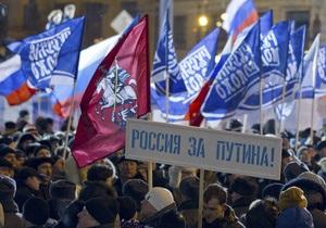 Россия вошла в эру Водолея: Более десяти тысяч сторонников Путина собрались на Манежке