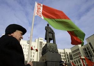 В Минске ожидают замедления роста ВВП до 4,5%. ВБ признал белорусскую экономику нежизнеспособной