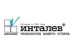 «ИНТАЛЕВ» внедрила комплексную систему управления финансами и KPI для ГК «Шанс-Авто», лидера автобизнеса РФ