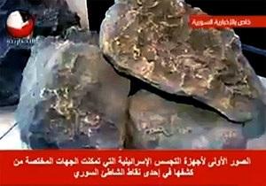 У сирийского берега обнаружили замаскированные под камни израильские камеры, шпионившие за российским флотом - СМИ