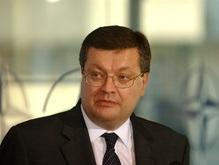СМИ: Новым послом Украины в России станет Константин Грищенко
