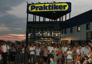 Практикер  организует немецкий праздник  Пивной Фест 2012