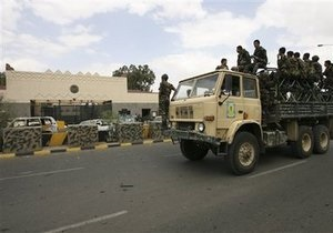Американское посольство в Йемене закрыли из-за угроз террористов