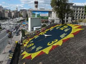 В Киеве открыты крупнейшие в мире цветочные часы