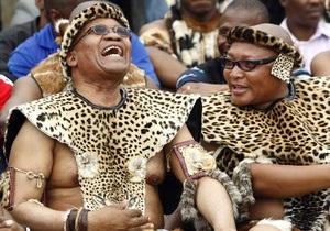 Фотогалерея: Полигамия по-африкански. Пятая свадьба президента ЮАР