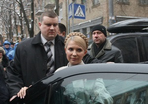 Тимошенко прибыла в Генпрокуратуру для дачи показаний (обновлено)