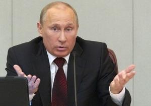 Foreign Policy заявила, что не называла Путина самым влиятельным человеком