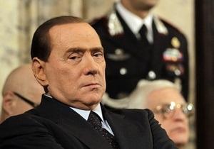 Берлускони прибыл в суд Милана, где пройдут слушания по делу о коррупции