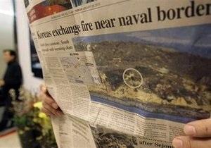 КНДР вновь произвела артиллерийские залпы в сторону Южной Кореи