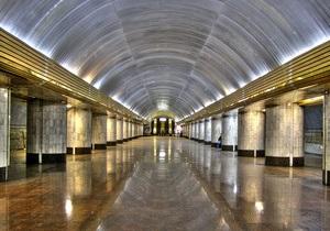 В Днепропетровске закрыли метро из-за сообщения о бомбе (обновлено)
