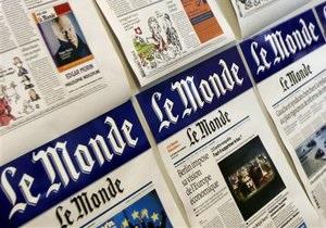 Газету Le Monde купили французские бизнесмены-оппозиционеры