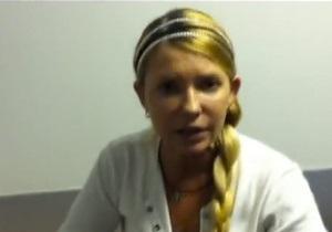 дело Тимошенко- Тимошенко не определилась, будет ли присутствовать на завтрашнем суде по делу ЕЭСУ - ГПС