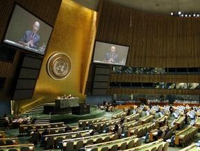 Генассамблея ООН приняла сербский проект резолюции по Косово