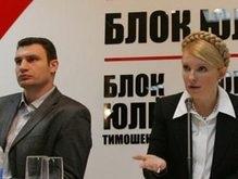 Кличко отклонил предложение Тимошенко