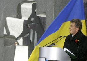 Герман: Мы не занимаемся Голодомором, потому что этот вопрос изучен предыдущим президентом