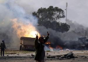 Ливийские СМИ сообщили о гибели более десяти человек в результате удара сил НАТО