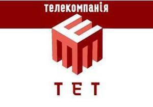 ТЕТ сократит 150 сотрудников и изменит формат