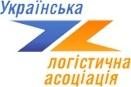 Компания УВК приглашает коллег к диалогу на Международном Логистическом Конгрессе