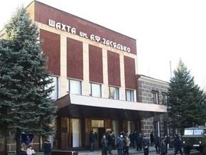 Трагедия на шахте Засядько: Создана комиссия по расследованию причин гибели двух человек
