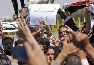МИД призывает украинцев не ездить в Йемен