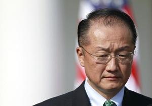 Новый глава Всемирного банка сегодня вступил в должность