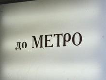 Киевсовет принял решение о подорожании стоимости проезда в городе