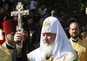 Патриарх Кирилл призвал протянуть мигрантам руку помощи, несмотря на их  низкую бытовую и общую культуру